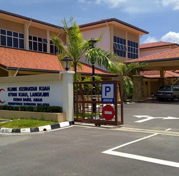 Sokongan Klinik
